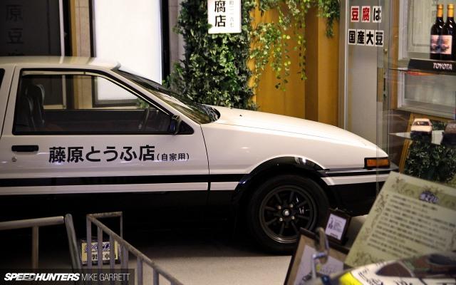 Yokota-Museum-7590